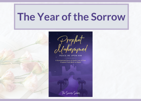 THE YEAR OF THE SORROW