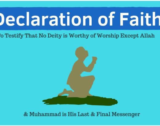 Declaration of Faith in Islam