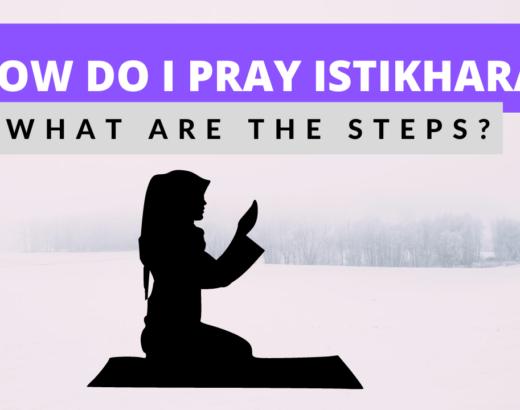 ISTIKHARA PRAYER┇SALAT AL ISTIKHARA┇DUA & STEPS & SIGNS & MARRIAGE