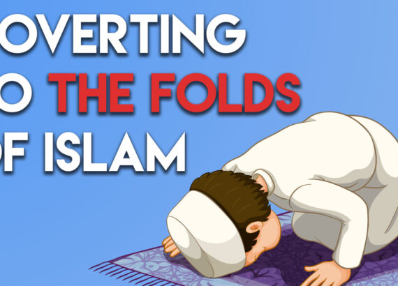 HOW TO CONVERT TO ISLAM & HOW TO BECOME MUSLIM?