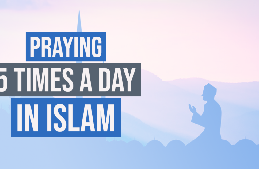 Islamic Prayer┇Salat