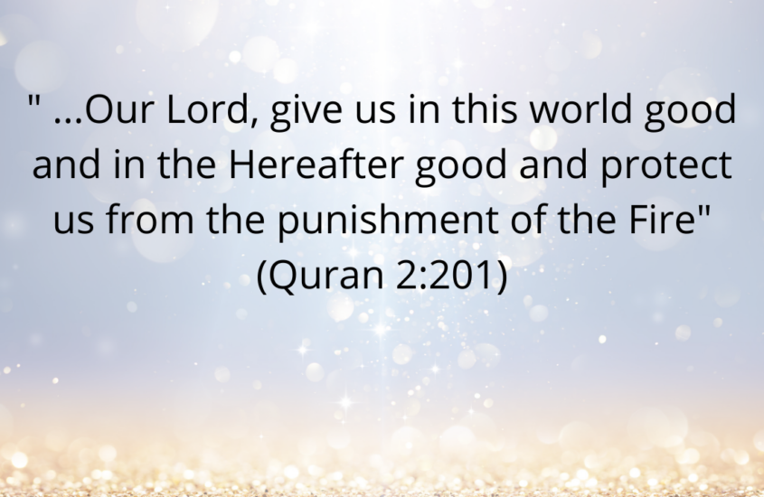Dua in the Quran for Good in this World & Next