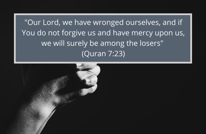 DUA to allah FOR FORGIVENESS & MERCY