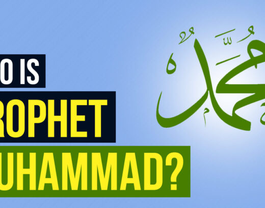 WHO IS PROPHET MUHAMMAD PBUH?