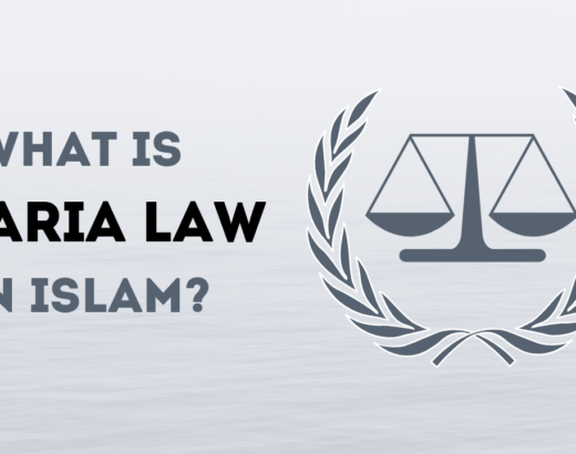 WHAT IS SHARIA LAW IN ISLAM?