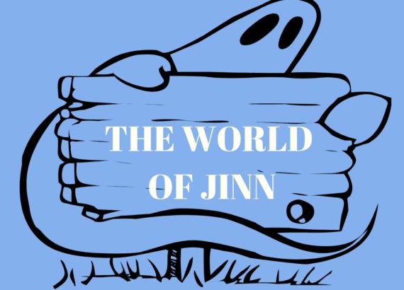 JINN IN ISLAM & THEIR POWERS & ABILITIES