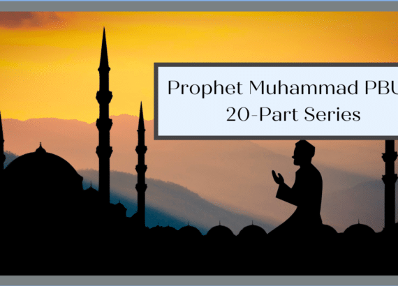Prophet Muhammad 20-part series